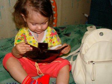 Причины детского воровства