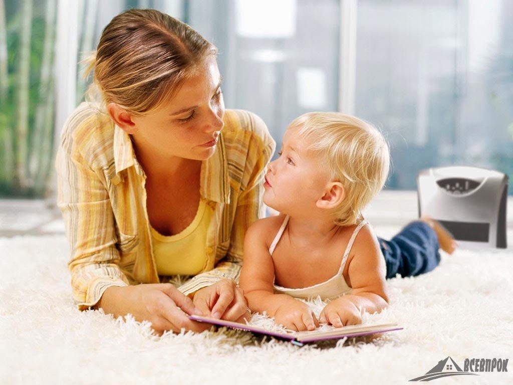 Как с ребенком поговорить